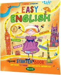 4-7 років / Англійська мова для дошкільнят. Easy English. Starter book / Василь Федієнко / Школа