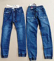Джинсы-джогеры для мальчиков оптом, Taurus, размеры 134-164 арт. T-33