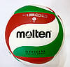 Мяч волейбольный 4500 (V5M4500) Таиланд