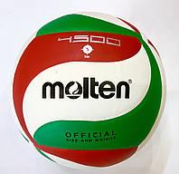 Мяч волейбольный 4500 (V5M4500) Таиланд, фото 1