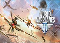 """Харчовий цукровий / вафельний істівний друк _ лист А4 """"Літаки - World of Warplanes"""""""
