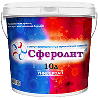 Теплоизоляционная краска «Сферолит», 10л