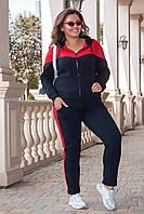 Спортивный женский костюм трикотажный супер батал