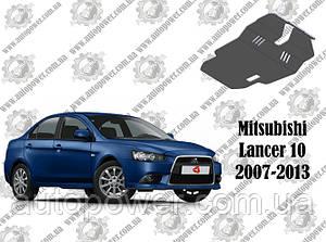 Защита MITSUBISHI LANCER 10 (исключая Evolution) МКПП 2007-2013