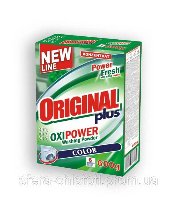 Стиральный порошок ORIGINAL Color (картон) 600 гр