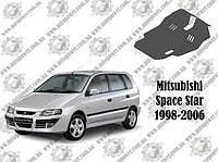 Защита MITSUBISHI Space Star МКПП V-1.6 1998-2004