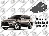 Защита MITSUBISHI Outlander XL 2006-2012
