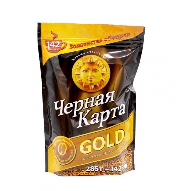 Кофе Черная Карта Gold (285 г) растворимый