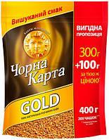 Кофе Черная Карта Gold (400 г) растворимый