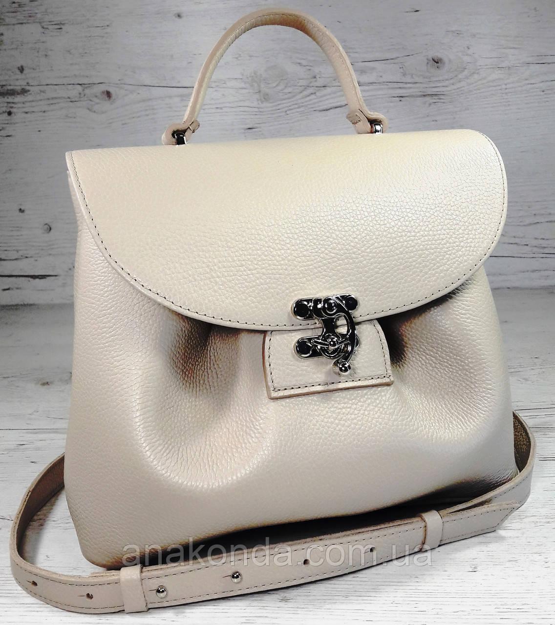 554 Натуральная кожа, Сумка женская, светлая бежевая молочная, экрю светлый беж Кожаная сумка поворотном замке