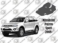Защита двигателя на MITSUBISHI PAGERO SPORT 2008-