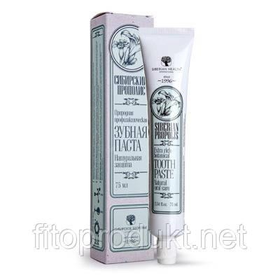Зубна паста з прополісом – «Сибірський прополіс»