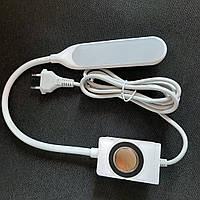 Світлодіодний сенсорний світильник BURST. COB технології  швейної машини