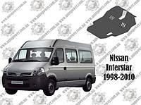 Защита NISSAN INTERSTAR (кроме 3.0D с кондиционером) 1998-2010