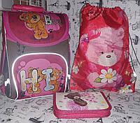 Набор для Девочки Smile Плюшевый мишка рюкзак 988626 , пенал 936381 , сумка для обуви PO16-600, фото 1