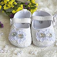 Детские пинетки для крещения или разных праздников белого цвета handmade