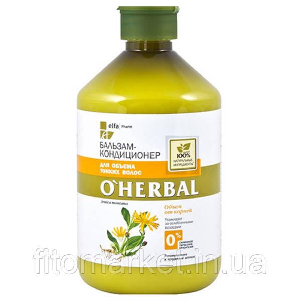 O'Herbal бальзам-кондиционер для объема тонких волос 500 мл