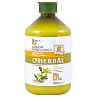 O Herbal бальзам-кондиціонер для тонкого волосся 500 мл