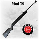 Хатсан MOD 70 пневматическая винтовка, фото 2