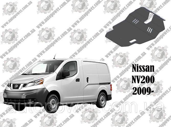 Защита NISSAN NV200 V-1.6, 1.5DCI/МКПП 2009--