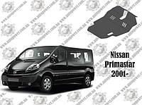 Защита NISSAN PRIMASTAR V-1.9D/2.0/2.5D 2001-