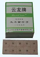 Зерна на лейкопластыре для цуботерапии / семянотерапии уп.-100 шт.