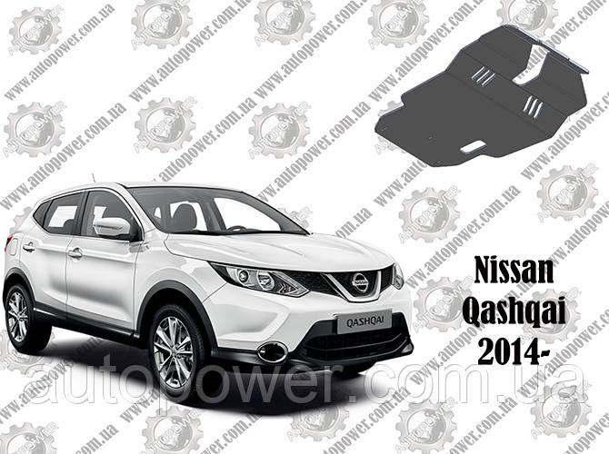 Защита Nissan Qashqai 2014-