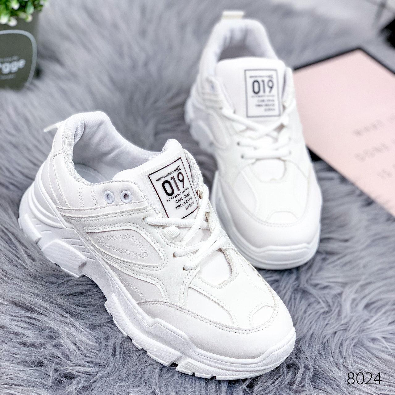 Кроссовки женские Glow белые 8024