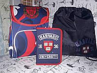 Набор для мальчика Harvard рюкзак школьный 988565 пенал-книжка 531763 и с умка для обуви 555326