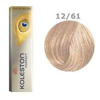 Краска для волос Wella Koleston Perfect № 12/61 (прохладная вода) - spesial blonde