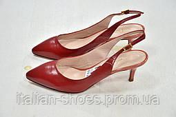 Красные кожаные туфли с открытой пяткой Lilly