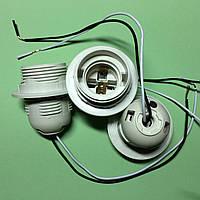 Патрон пластиковый Е27 с проводами под плафон