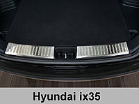 Накладка на задний бампер из нержавейки Hyundai IX35