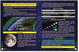 Таємничий космос. Дитяча енциклопедія. Карпенко Ю. М., фото 9