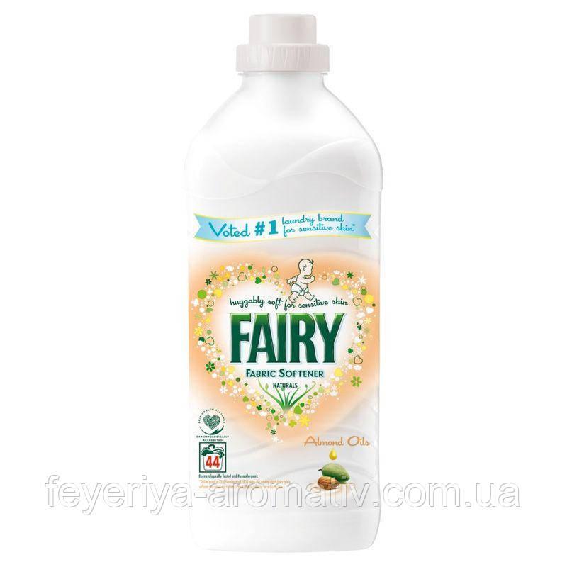 Кондиционер для стирки детской одежды Fairy Fabric Softener Naturals 1100мл (44 стирки) Германия