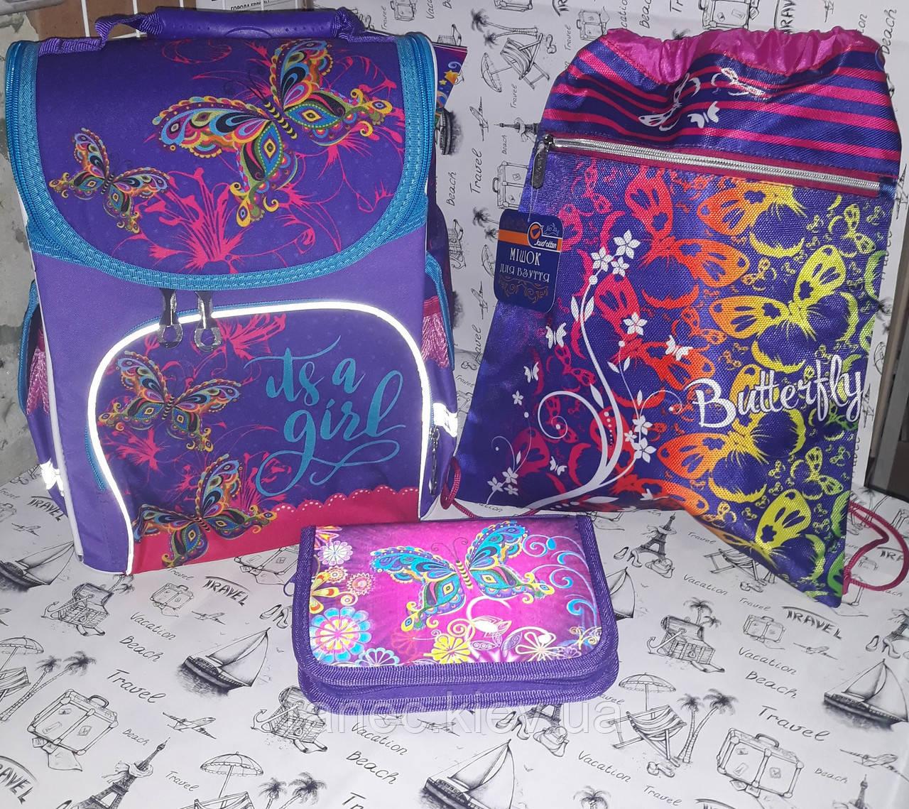 Набор для Девочки Бабочки рюкзак 988627 , пенал , сумка для обуви JO18081