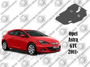 Защита OPEL ASTRA GTC V-1.6/1.3 CRDI 2011-