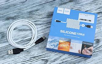 Кабель USB Hoco X21 Silicone Type-C USB White
