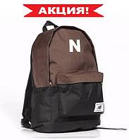 Городской рюкзак New Balance (Нью Бэланс) Коричневый с черным | Спортивный рюкзак мужской / женский