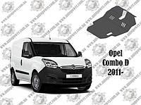 Защита OPEL COMBO D 2012-