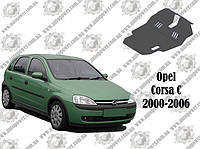 Защита OPEL CORSA C МКПП V-1.2 2000-2006