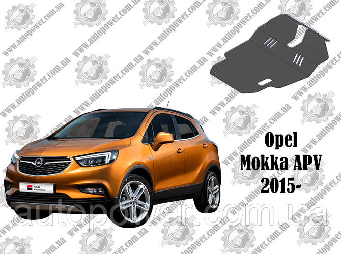 Защита OPEL MOKKA (APV) V-1.6CDTI/АКПП 2015-
