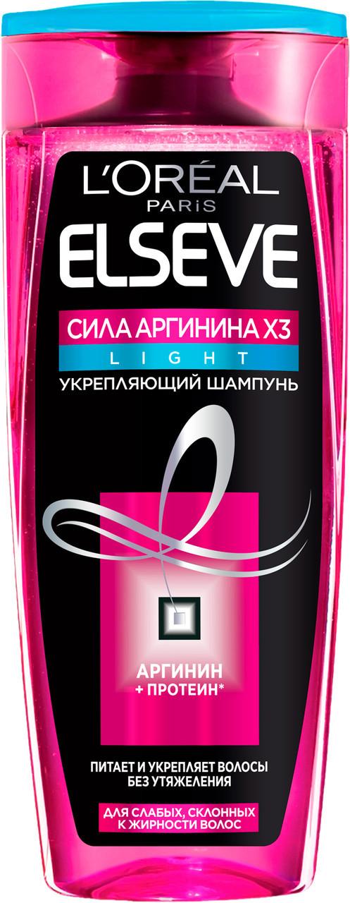 """Шампунь L'oreal Elseve Сила Аргініну Х3 Light"""" (250мл.)"""