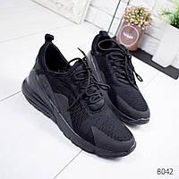 Кроссовки мужские в стиле Nike черные 8042, фото 1