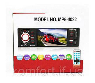 """Автомагнитола MP5-4022 USB с экраном 4.1"""" дюйма, фото 2"""