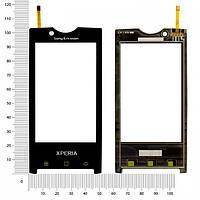 Сенсорный экран для мобильного телефона China-Sony Ericsson X10