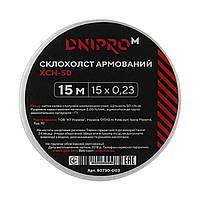 Стеклохолст армированный  для швов ГКЛ DNIPRO-M 230х15 (80730003)