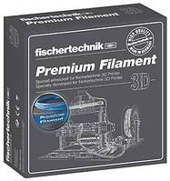 Нить для 3D принтера fisсhertechnik синий 500 грамм (коробка)  (FT-539137)