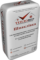 Тепловер Шпаклевка (25л)