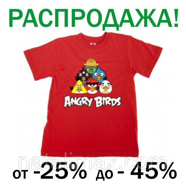 -20% -45% РАСПРОДАЖА  остатков ЛЕТА !!!!!